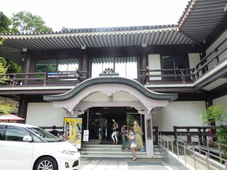 幕末維新ミュージアム 霊山歴史館