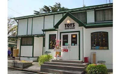 トイズクラブ ブリキのおもちゃ博物館