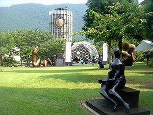 箱根 彫刻の森美術館