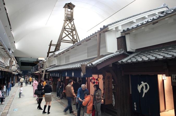 大阪市立住まいのミュージアム・大阪くらしの今昔館